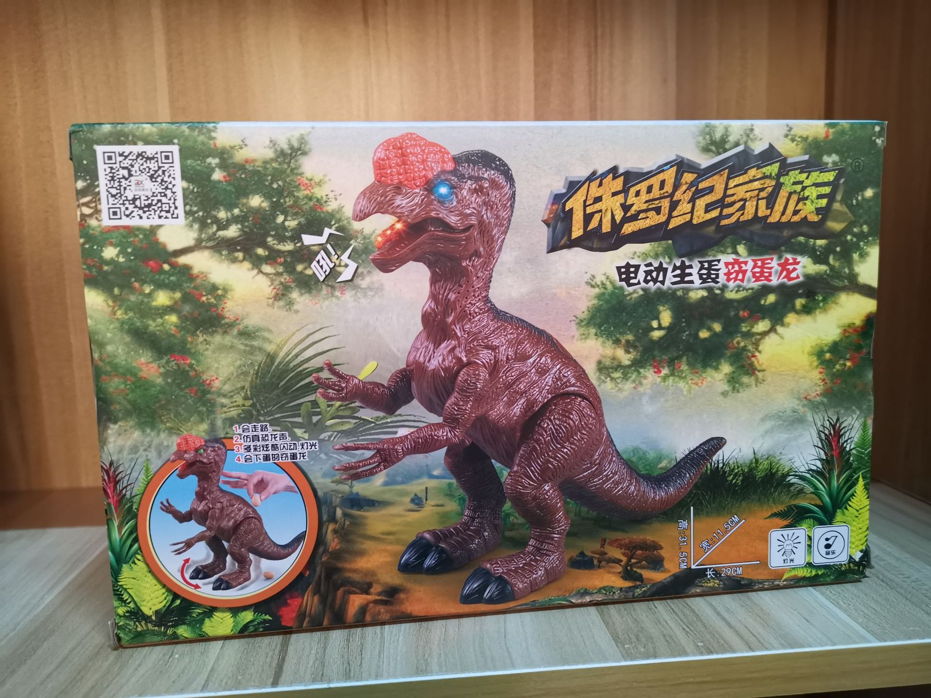 Stock Toy Electric Light And Sound Walking Lay Eggs Dinosaur