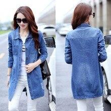 Women Fashion Jeans Coat Loose Denim Blouses Long Sleeve Shirt Top Female Casual Clothing Plus Size S-5XL Rk