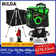 Laser-Level Vertical-Cross 12-Lines Green Super-Powerful HILDA 360-Horizontal And 3D