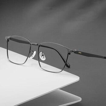 Men β Titanium Retro Glasses Frame Full Business Square Alloy Ultralight Myopia P9958