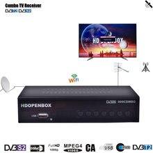 HD OPENBOX Combo Satellite TV Receiver DVB T2 H.264 Terrestrischen Receiver TV Tuner DVB-T2 DVB S2 Combo Set Top Box online upgrade