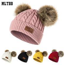 Новая зимняя шапка для мальчиков и девочек, вязаные шапки бини шапки из толстой ткани для малышей милый мягкий помпон Кепки для детей ясельного возраста теплая Кепка для мальчиков, девочек, помпоны, тёплая шапка
