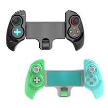 2020 Новейший беспроводной геймпад контроллер Эргономичный игровой
