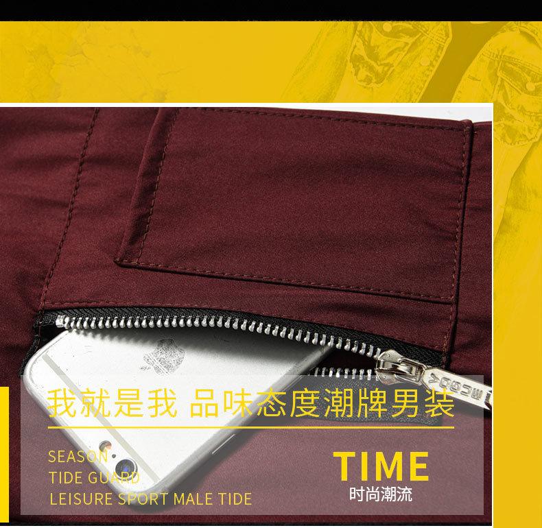 H298e0d25147d43e6bf343600f146de6ao 2019 new jacket loose men's bomber jacket men's casual hip hop baseball collar print fashion jacket smooth jacket streetwear