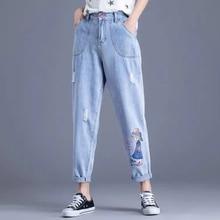 Female Print Ripped Straight Jeans Spring Summer Thin Casual Denim Trousers Slim High Waist White Denim Ankle-Length Pants 26-34