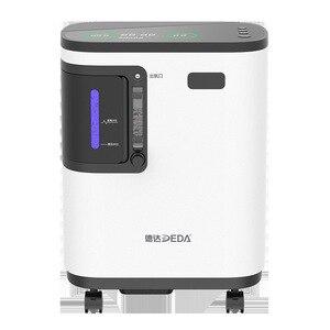 Image 5 - جهاز تهوية مُكثّف أوكسجين من الدرجة الطبية 93%(0.5 3L/MIN) تركيز معدات طبية منزلية الأكسجين بار 0.5 5L/min
