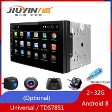 JIUYIN 2 Din 2+32G Android 8 Car Radios  Stereo Central Multimidia Auto Player Rearview Camera GPS Navigation WIFI Bluetooth