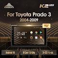 KingBeats штатное головное устройство For Toyota Land Cruiser Prado 120 2004 - 2009 GPS автомагнитола на андроид магнитола For Тойота Ленд Крузер Прадо J120 For автомобил...
