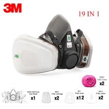 3 м маска 6200 19 в 1 PM2.5 промышленный противогаз половина уход за кожей лица химической респиратор безопасности работы фильтра пыли маска от пыли