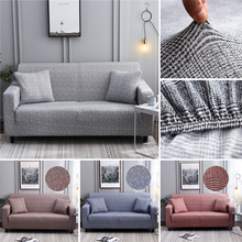 universal sectional slipcover 1 2 3 4 seater spandex sofa cover for living room stretchable sofa cover l shape home decoration Simple Series Home Sofa Cover for Living Room Elastic Stretch Slipcover l-shaped Sectional Corner Couch Covers 1/2/3/4-seater