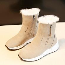 Sheep fur one snow boots female winter new Korean version of the wild sports wind waterproof non-slip warm