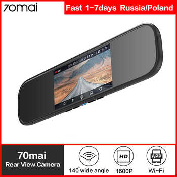 70mai Rearview Mirror Dash Cam Wifi 1600P HD 70 Mai Dashcam Rear View Car DVR Camera Video Recorder G-sensor 24H Parking Monitor - Category 🛒 Automobiles & Motorcycles