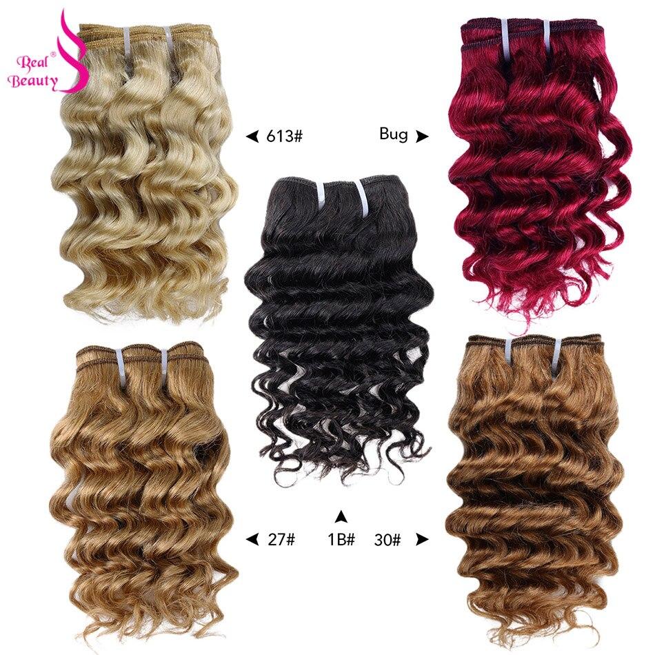 Real Beauty 50g Brazilian Deep Wave Ombre Hair Weave Bundles Blond Red Blue Human Hair Extension Short Bob Style Remy Bundles