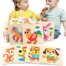 Интеллект детские игрушки 3D деревянные головоломки мультфильм животных трафик обучения образовательных головоломки логические головоломки дети игрушка в подарок форму