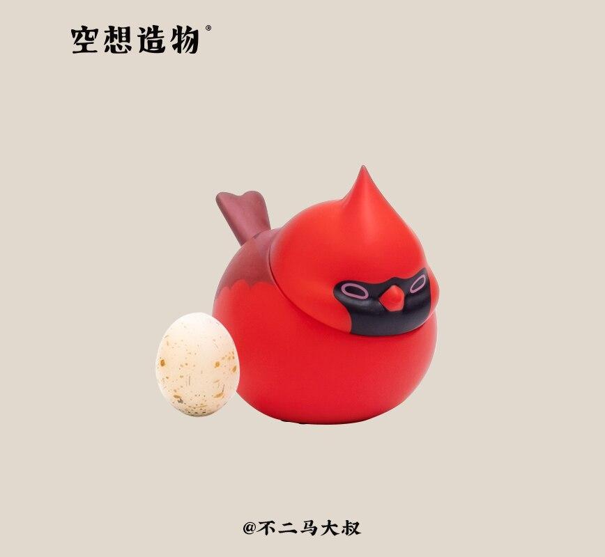 Caja ciega de creaciones genuinas vanas, Bola de especies extremadamente peligrosas, trituradora de grasa de aves chinas, tío