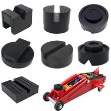 Diferentes tipos de carro elevador jack suporte de borracha almofadas de borracha preto entalhado piso jack almofada quadro trilho adaptador universal