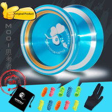 Original MAGIC YOYO M001 thinker metal aggravation ring fancy Yo-Yo professional competition yo-yo(China)