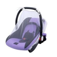 White baby stroller mosquito net 31