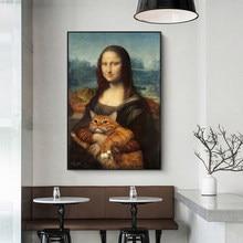 Affiches et imprimés de Mona Lisa, peinture sur toile de chat d'art mural, peinture célèbre drôle, images décoratives pour la décoration de la maison