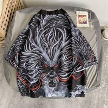 Оригинальный халат bxyichen в китайском стиле мужской тонкий