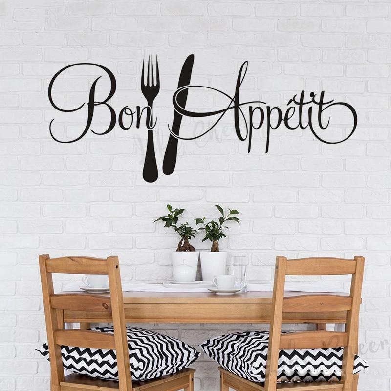 Bon Appetit Kitchen Wall Sticker Vinyl Removable Wall Decal Dining Room DecoFRFR