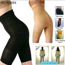 Women Cellulite Fat Burning Shapewear Bodysuit Pant Slimming Wrap High Waist Slimming Belt for Weight Loss