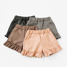 Babyinstar Ruffle Pants Shorts For Girls Dance PU Leather Kids Boutique Clothing Children Clothes Girl Outfit