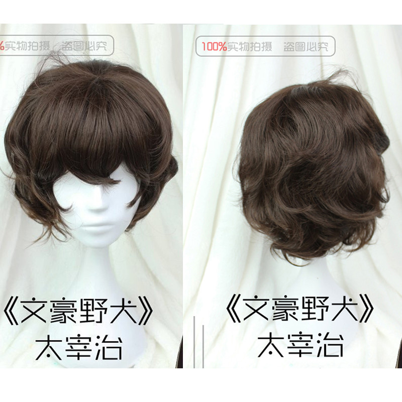 Anime Bungo Stray Dogs Dazai Osamu Wig Heat Resistant Short Brown Curly Synthetic Hair Cosplay Costume Wigs + Wig Cap