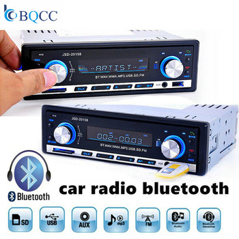 Car Stereo 1 Din  MP3 Bluetooth Hand-free Call with Charging Plug-in  FM/Recording/copy/AUX/USB