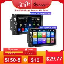 "Podofo 2 Din Auto radio Multimedia Video Player 2 din 7 ""Wince/Android mit GPS Wifi Autoradio für universal VW Toyota Hyundai"