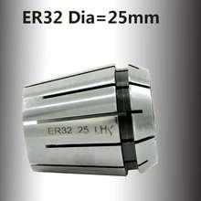 1 шт er 32 er32 Большой 25 мм пружинная Цанга инструмент цанги