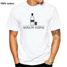 God Save The Queen-Schaken Schaken Stuk Schaakbord T-shirt S-Xxxl Gif Oversized Tee Shirt