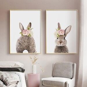 Персонализированные кролик стены искусства холст плакат печать скандинавский стиль стены Paomtomg для офиса декора спальни украшения детской комнаты