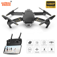 Global Drone EXA Dron met HD Camera 1080P Live Video Drone X Pro Hele Set RC Helicopter FPV Quadrocopter drones VS Drone E58(China)