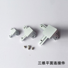 Concealed 3-way corner connector L type three dimensional connector 2020 3030 4040 profile european standard right angle connect european standard carbon steel l type connection plate for 4040 aluminum extrusion profile pack of 10