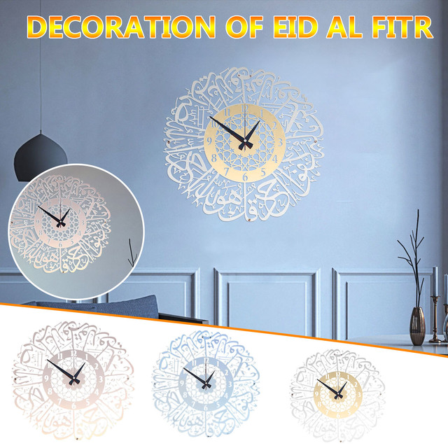 Acrylic Surah Al Ikhlas Wall Clock Islamic Calligraphy Islamic Gifts Eid Gift Ramadan Decor Islamic Luxury Wall Clock for Home 2