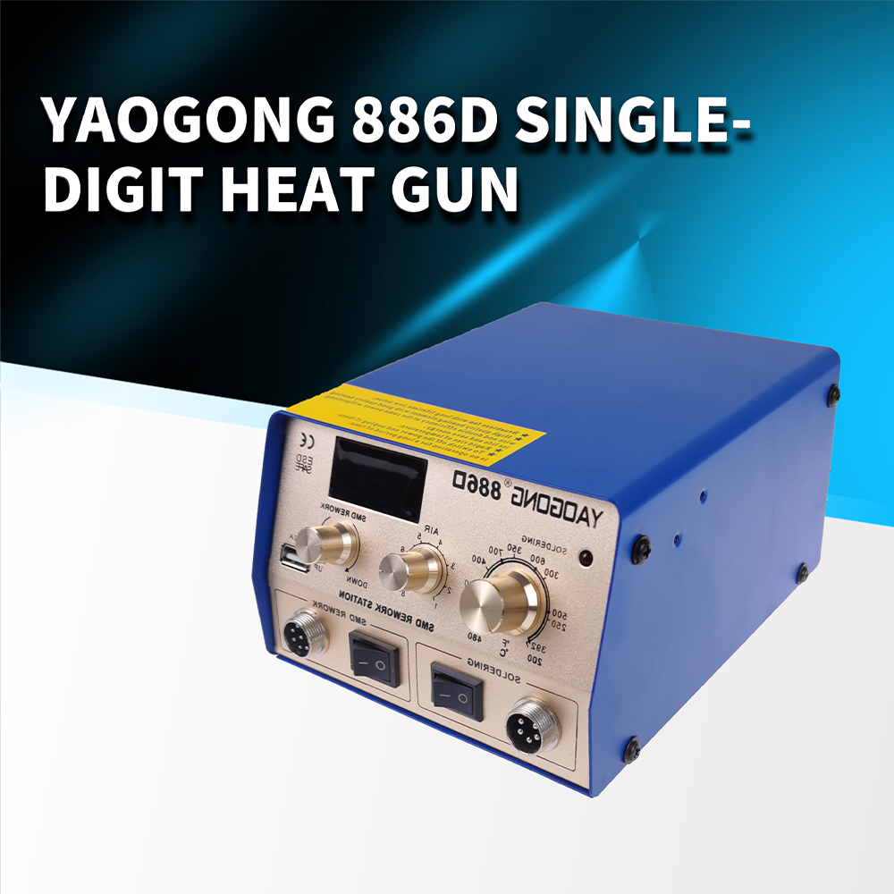 Electronic Product Welding Yaogong 886D Hot Air Gun Soldering Station Chip Removal Mobile Phone Repair