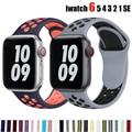Ремешок силиконовый для Apple Watch band 44 мм 40 мм 42 мм 38 мм, дышащий спортивный браслет для наручных смарт-часов iWatch serie5 4 3 SE 6