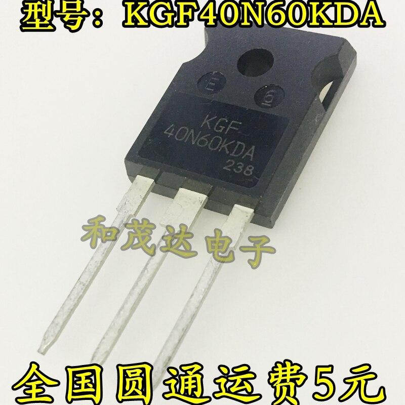 1 шт. новый оригинальный KGF40N60KDA/40A/600 V 40N60KDA в наличии
