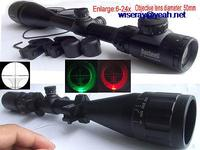Luces verdes Rojas DHL/EMS 39CM lente 50mm 6 24 veces lupa vista 9 13 5mm Rail Mount A7 Accesorios de batería y accesorios de cargador    -