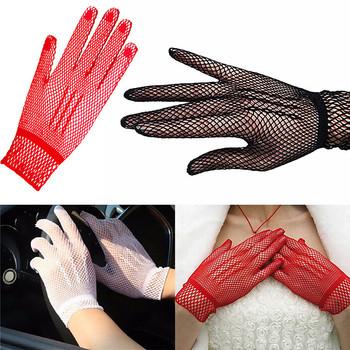 Kobiety odporne na promieniowanie UV rękawiczki do jazdy siatkowe rękawiczki kabaretki siatka nylonowa solidne cienkie letnie rękawiczki damskie rękawiczki damskie rękawiczki damskie tanie i dobre opinie HELTFARM Dla dorosłych WOMEN Akrylowe Stałe Nadgarstek Moda women mesh gloves