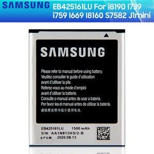 Image 1 - Batterie dorigine EB425161LU Pour Samsung J1 Mini Premier SM J106F SM J105H S7562 S7560 S7566 S7568 S7572 S7580 i8190 I8160 S7582