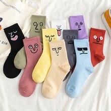 Unisex Surprise Mid Men Socks Harajuku Colorful Funny Socks Men 100 Cotton 1 Pair Kawaii Size 35-42 21 styles unisex surprise mid men socks harajuku colorful funny socks men 100% cotton 1 pair kawaii size