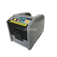 Oferta https://ae01.alicdn.com/kf/H299a0ba9c4204aff91888ac1c550f509v/Máquina de corte de cinta adhesiva eléctrica automática de 6 60mm de ancho máquina de corte.jpg