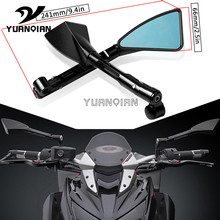 цена на Motorcycle Rearview Mirror Folding Side Mirrors CNC Aluminum Adjusting For Suzuki LTZ 400 gsxr 600 benelli leoncino 500 xsr900
