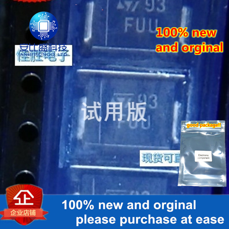 20pcs 100% New And Orginal SMCJ40A TV Protection Tube DO214AB Silk-screen FUU  In Stock