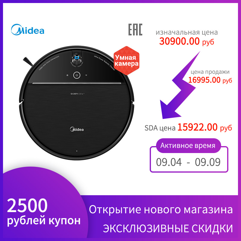 Wireless Smart robot vacuum cleaner  Washing Mop for home for dry and wet cleaning function Shipping from Russia Appliances Midea VCR08, strong suction power,remote control and APP control mipow e27 bluetooth 4 0 smart led bulb wireless app control 100 240v
