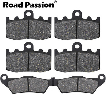 Motorcycle Front and Rear Brake Pads for BMW RG 1200 GS RG1200 GS RG1200GS K25 Cast Wheel 2004 2005 2006 2007 2008 image