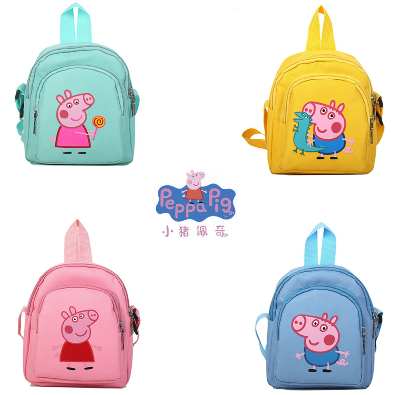 Genuine Peppa Pig Toy George Pig Plush Toy Boy Girl Kawaii Kindergarten Bag Backpack Wallet Phone Bag Birthday Christmas Gift