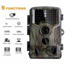 Hc 800a Охота Камера фото ловушки 1080p 16mp hd дикой природы